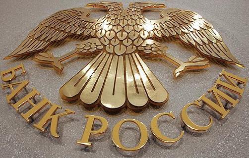 Центральный банк РФ не намерен оставлять форекс-брокеров в покое