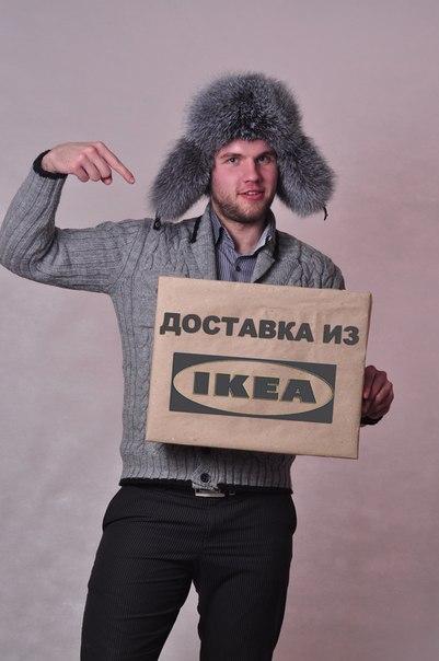 Как беспроцентно прокредитовать Владимира Пластинина и vk.com/ikea67