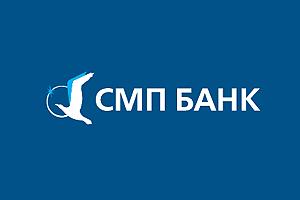 СМП Банк приступил к выплате страховых возмещений вкладчикам БПФ