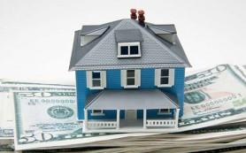 Секреты ипотеки как сэкономить на ипотечном кредите