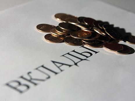 Слухи напугали держателей вкладов Инвестбанка