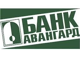 Банк «Авангард» повысил ставки по депозитам для юридических лиц на полпункта