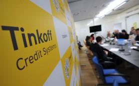 ТКС Банк обещает устранить проблему после технического сбоя в ближайшее время