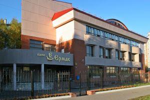Банк «Ермак» предлагает открыть вклад «Олимпийское золото»