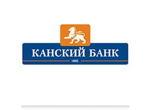 Банк «Канский» понизил ставки по вкладу «Формула роста»