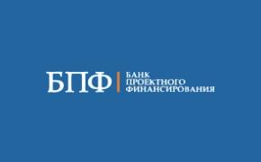 Банк Проектного Финансирования признан банкротом