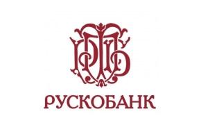 Рускобанк понизил доходность рублевых депозитов
