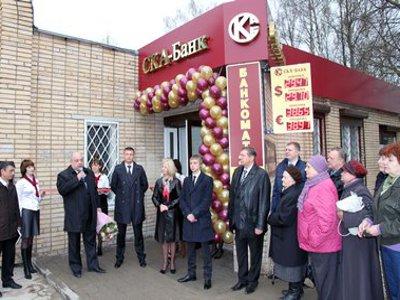 «Рост Банк» стал владельцем смоленского «CКА-Банка»