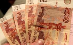 Почти 15 тысяч вкладчиков рухнувшего Смоленского банка получили компенсацию