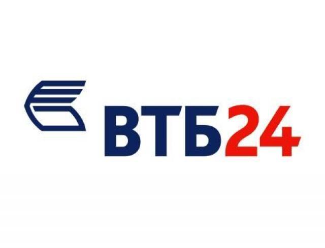 Банк ВТБ 24 увеличил суммы ипотечных кредитов