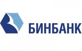 Бинбанк увеличил годовую чистую прибыль по РСБУ на 67%