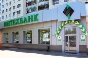 Интехбанк пополнил линейку депозитов для юридических лиц