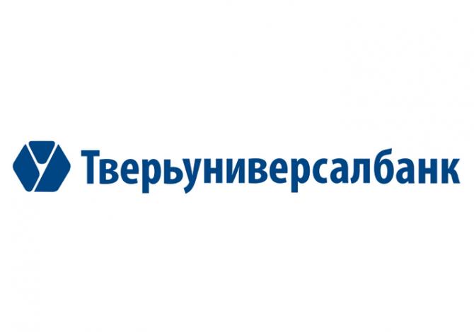ТверьУниверсалБанк снизил ставки по автокредитам