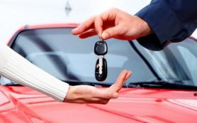 Как правильно приобрести автомобиль в кредит