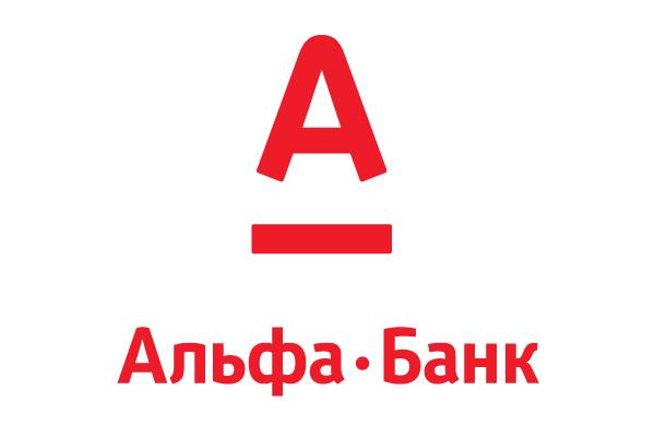 Альфа-Банк и группа Kopernik договорились об урегулировании долгов