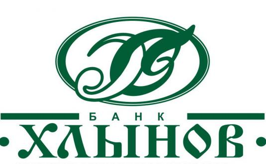 Банк «Хлынов» поднял доходность вклада «Открытие»
