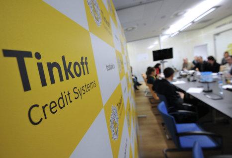 Банк «Тинькофф Кредитные Системы» выпустил кредитную карту «OneTwoTrip»