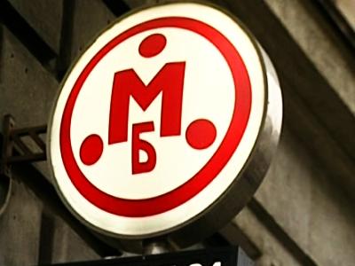 М Банк открыл два допофиса в Москве