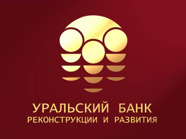 УБРиР открыл офис в Астрахани