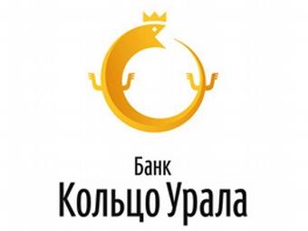 Банк «Кольцо Урала» предложил новый нецелевой кредит для субъектов малого бизнеса