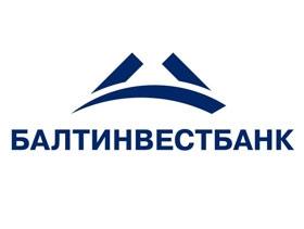 Балтинвестбанк повысил ставки по вкладу «Пополняемый»