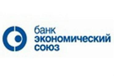 Банк «Экономический Союз» изменил условия по вкладу «Гран-при-Экстра»