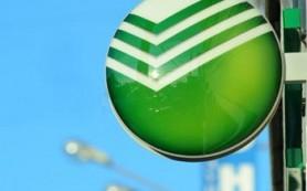 Сбербанк признал и устранил проблемы в обслуживании карт Visa через Интернет