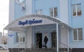 Первобанк повысил доходность депозитов для юрлиц