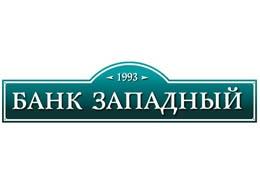 Банк «Западный» открыл офис в Пятигорске