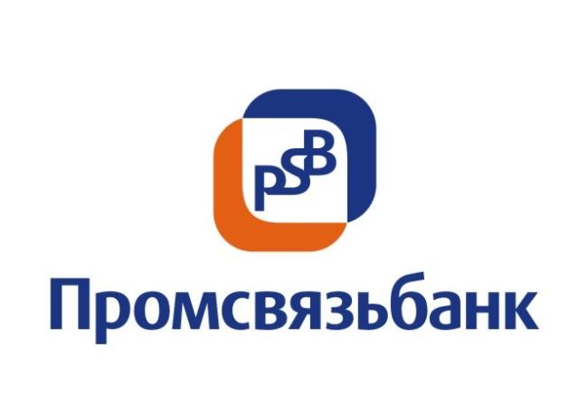 Промсвязьбанк предупреждает о возможных перерывах в обслуживании карт утром 16 февраля из-за техработ