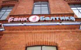 Банк «Балтика» предлагает открыть вклад «ЕвроВесна»
