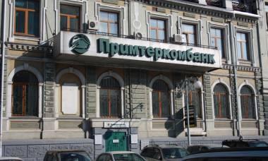 Примтеркомбанк изменил ставки по вкладу «Целевой капитал»