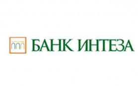 Банк «Интеза» изменил условия рефинансирования бизнес-кредитов сторонних банков