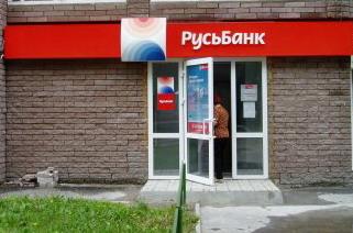 Банк «Русь» ввел ипотеку для молодых учителей