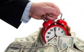 Что значит открыть депозит?