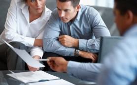 Кредиты для бизнеса под обеспечение