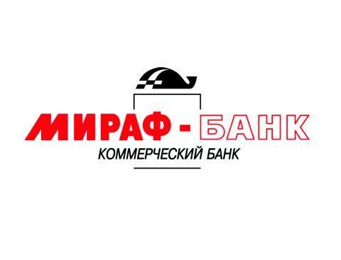 Мираф-Банк обновил линейку вкладов