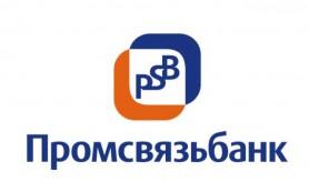 Промсвязьбанк предупреждает о перерывах в обслуживании карт утром 8 февраля из-за техработ