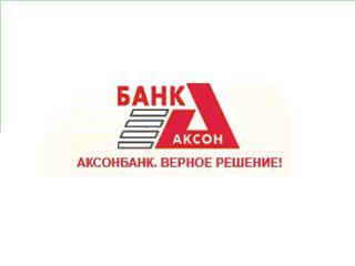 Аксонбанк ввел новую кредитную карту «Десять «ЗА»