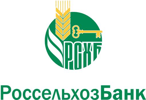 Россельхозбанк открыл офис в Балашихе
