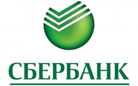 Сбербанк предоставит компании «Сухой» кредит на 7 млрд рублей