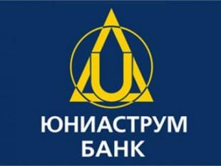 Юниаструм Банк повысил ставки по депозитам для юридических лиц в рублях