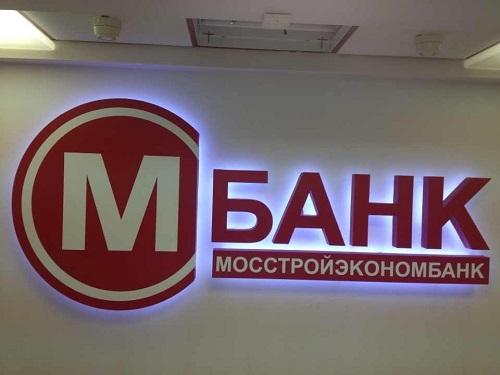 М Банк предлагает ипотеку на апартаменты