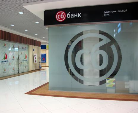 СБ Банк увеличил ставки по автокредитам