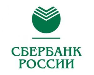 Сбербанк открыл новый офис в Елабуге