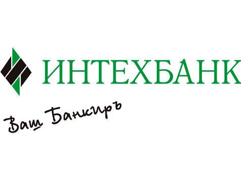 Интехбанк предлагает открыть вклад «Мультивалютный»