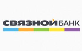 Связной Банк возобновил выпуск карт «Универсальная»