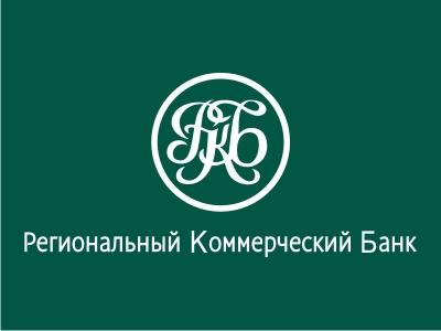 Промэнергобанк предлагает открыть вклад «20 лет»