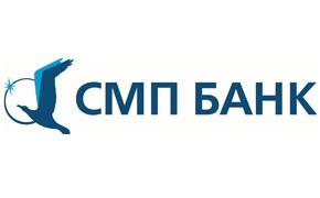 СМП Банк понизил ставки по вкладам в валюте