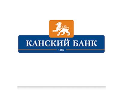 Банк «Канский» ввел «Валютный» вклад